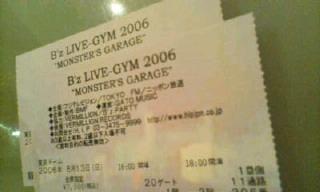 お初!B'z LIVE-GYM