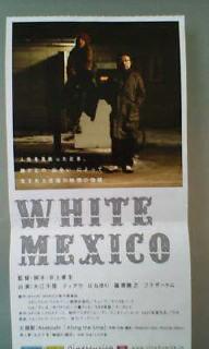 WHITE MEXICO !
