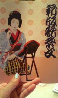 歌舞伎のお勉強会
