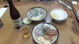 沖縄最終日っ