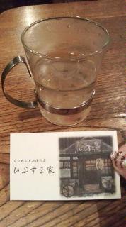 ひぶすま(o^_^o)